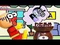 アンパンマンおもちゃアニメ★わたあめを作ろう★【綿菓子機】トイキッズToy Kids