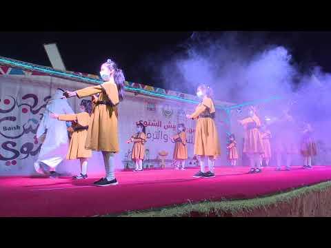 قناة اطفال ومواهب الفضائية مهرجان بيش للتسوق والترفيه السبت 24 شوال 1442 هــ
