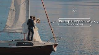 Свадебный трейлер // Виктор и Вероника // OSV Studio