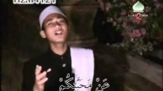 Al Muqtashidah Langitan - Antum Murodi MP3