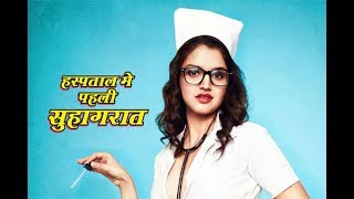 New Bollywood Hot Movie 2018 || Full Movie