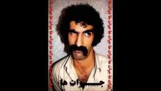 آهنگ پــویــا-- دی جی جعفـــر-- Ahang Jadid Khandehdar DJ Jafar