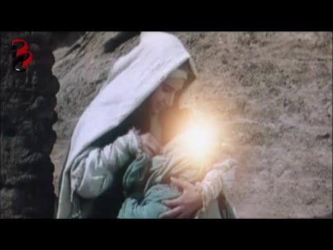 قصة ولادة السيدة مريم - اغنية سيدنا عيسى - مصطفى عاطف thumbnail