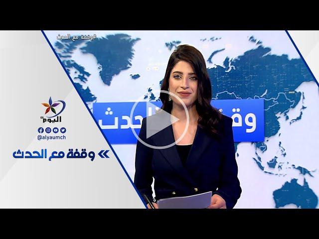 الأزمة السورية.. روسيا وتركيا وسباق السيطرة..هل اقتربت المعركة؟