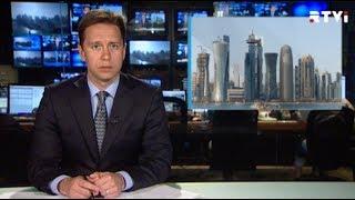 Международные новости RTVi с Валерием Кипеловым — 7 июня 2017 года