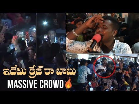 Bigg Boss 3 Title Winner Rahul Sipligunj Unbelievable Craze @ Brand Blue Showroom | Manastars