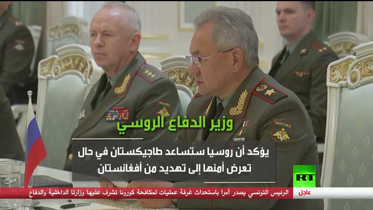 روسيا تحذر من تزايد النشاط الإرهابي في أفغانستان  - نشر قبل 2 ساعة