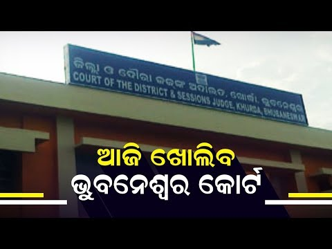 Lawyer-Police Spat: Bhubaneswar Bar Association Decide To Open The Court From Today