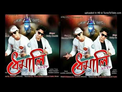 O Nobou Beauty___Ridip Rankit & Kussum Kailash_(Rap Song)