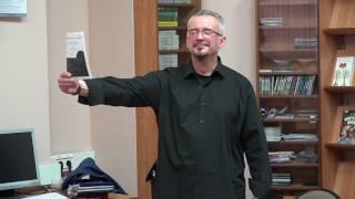 Александр Кузнецов - лекция о Дж. Р. Р. Толкине @ Библиотека Дельвига