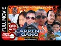 Nepali Full Movie | Carreng Gang