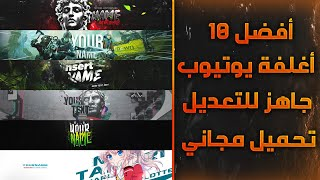 top 10 youtube gaming banner templates
