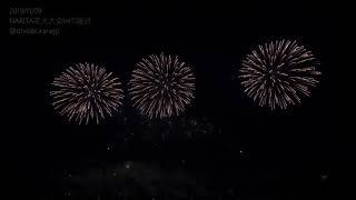 2019 NARITA花火大会in印旛沼