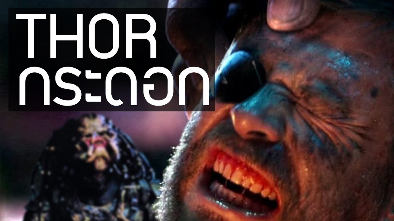 Thor กระดอก (DOTA 2 Comic's Heroes Wars)