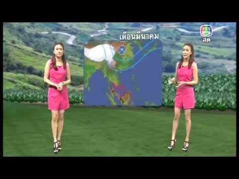แฝดพยากรณ์ 240214 พยากรณ์อากาศเดือนมีนาคม