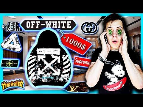 ПАЛЬ ПАТРУЛЬ: ХУДИ Off-White за 40000 (BALENCIAGA, Stussy, Stone Island, Louis Vuitton, Gucci)🔥
