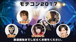 「タイトル」【モテワン】モテワンにニコ生の歌姫まりにゃん参戦!【出...