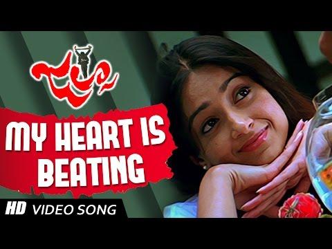 My Heart Is Beating Video Song    Jalsa Telugu Movie    Pawan Kalyan , Ileana