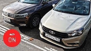 Самый ОПАСНЫЙ ТИГУАН! Веста 1,8 против VW Tiguan в 150 сил!