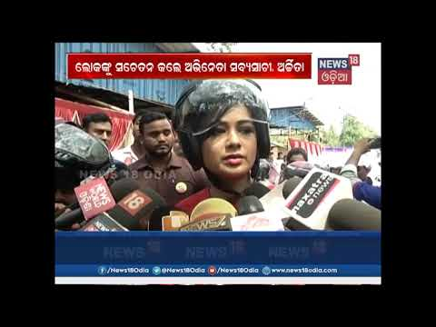 Road safety awareness programme to continue trough out the year- CP | News18 Odia