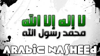 Video Beautiful Arabic Nasheed download MP3, 3GP, MP4, WEBM, AVI, FLV Juni 2018