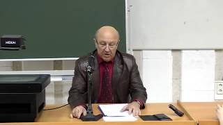 Андрей Фурсов - Скрытые шифры кукловодов 2018