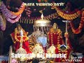 Mata ke aaye Navratre # latest mata bhakti songs 2018 New mata bajan 2018 devotional songs 2018 Raj