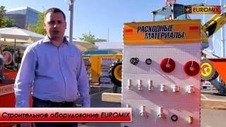 Запасные части для строительного оборудования EUROMIX. Выставка СТТ 2016, КРОКУС ЭКСПО.(, 2016-07-13T15:58:30.000Z)