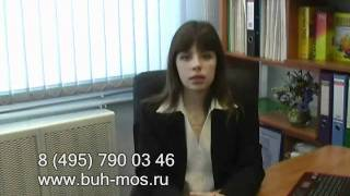 бухгалтерское сопровождение организаций(, 2010-03-08T15:57:37.000Z)