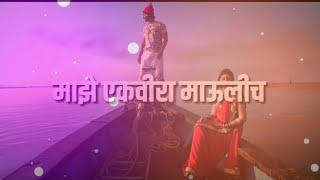Govyachya kinaryav | MUSIC | Ping Pong Style | whatsapp status video