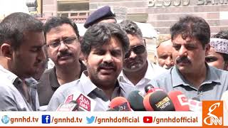Sindh Minister for Local Government Syed Nasir Hussain Shah latest media talk l 14 Sep 2019