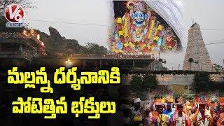 Huge Devotees Rush At Komuravelli Mallanna Temple
