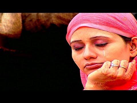 Waqya: Doli Aur Janaza - Ae Sauk Zindagi Hai Haqikat | Taslim, Aarif Khan