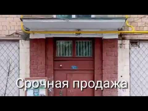 Продам квартиру Москва. Сходненская. Заезжай и Живи.