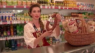 В г. Славянск-на-Кубани открылся новый магазин под брендом Каневской