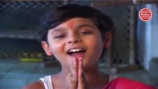 Popular Hanuman Bhajan   Kar Daya Hey Bala    Balveer Fame Dev Joshi   #Ambey Bhakti