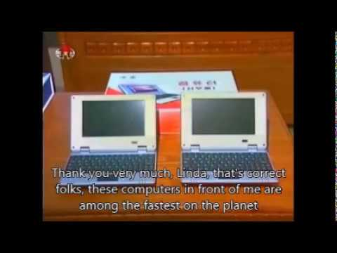North Korean Computer Commercial