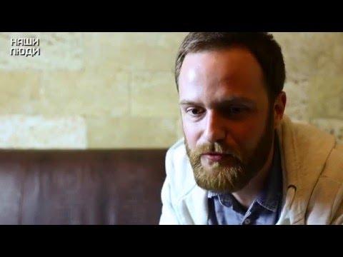Смотреть клип Наши люди - Богдан Квитка - DJ Flower онлайн бесплатно в качестве