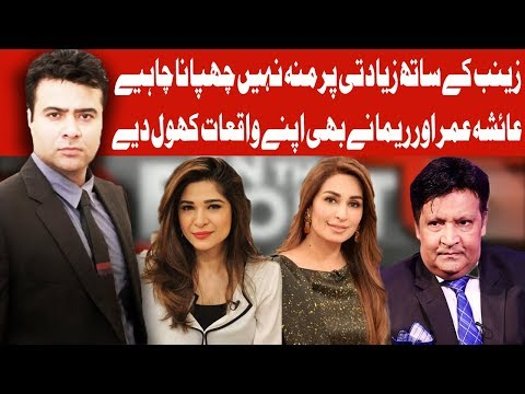 On The Front With Kamran Shahid  - 15 January 2018 - Dunya News