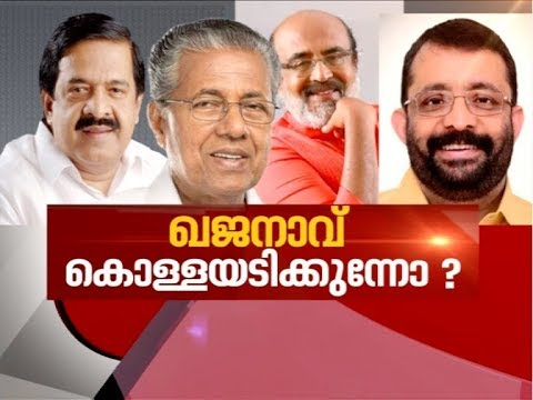 Salaries of Kerala ministers, MLAs to go up   News Hour 15 March 2018
