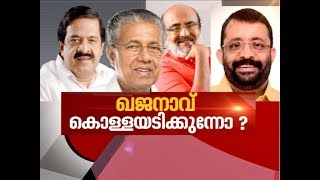 Salaries of Kerala ministers, MLAs to go up | News Hour 15 March 2018