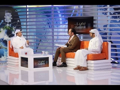 "Qatar Rail MD and CEO interview  on ""The Pulse of the Economy',  Qatar Television."