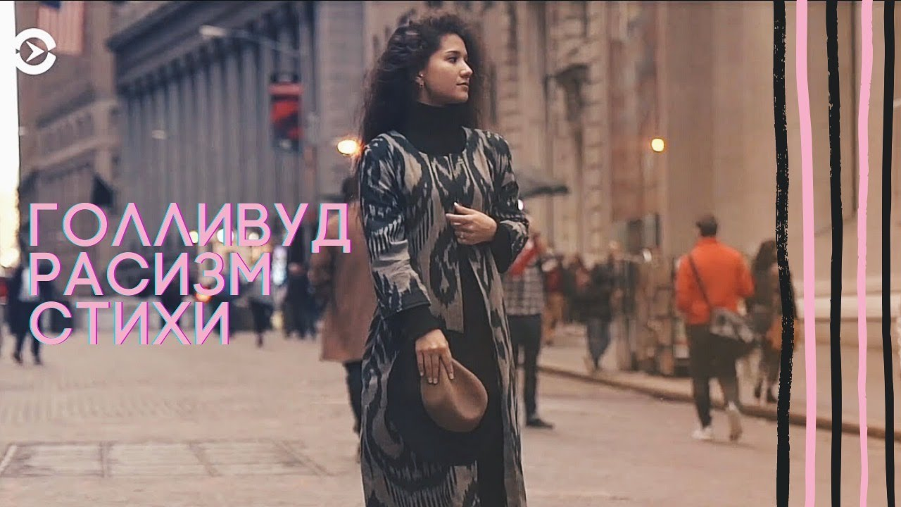 Alia Azamat, Once Upon A Time In New York