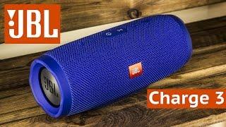 JBL Charge 3: басовитый крик души. Распаковка и обзор JBL Charge 3 от FERUMM.COM