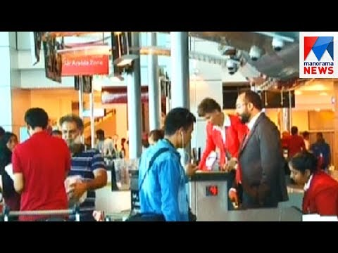 Smart Gate system has been expanded in Sharjah International Airport | Manorama News