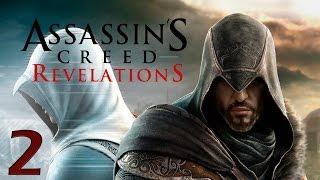 Прохождение Assassin's Creed: Revelations (PC) - 2я часть(Вторая серия моего прохождения игры Assassin's Creed: Revelations. Играю на ПК + Геймпад xbox 360. Игру для Steam вы можете..., 2014-11-18T13:57:14.000Z)