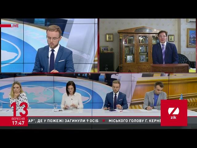 Анатолій Пешко. НБУ має бути основним регулюючим органом у сфері банківської діяльності