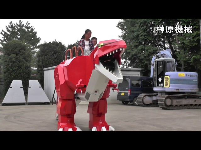 Riding on mech Tyrannosaurus rex 乗れる恐竜ロボット