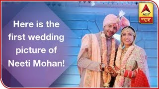 EXCLUSIVE ! Here Is The First Wedding Picture Of Neeti Mohan !   ABP News