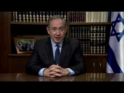 Prime Minister Netanyahu's message to Israel Bonds